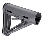 Magpul MOE carbine Stock Mil-Spec Gray